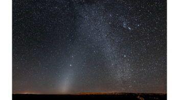 Нови данни показват, че галактиката ни е много по-самотна от колкото очакваме