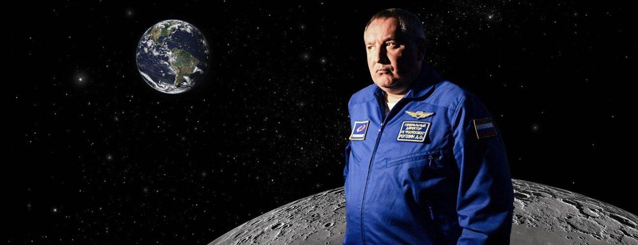 Русия се отказа от участие в изграждането на лунната орбитална космическа станция