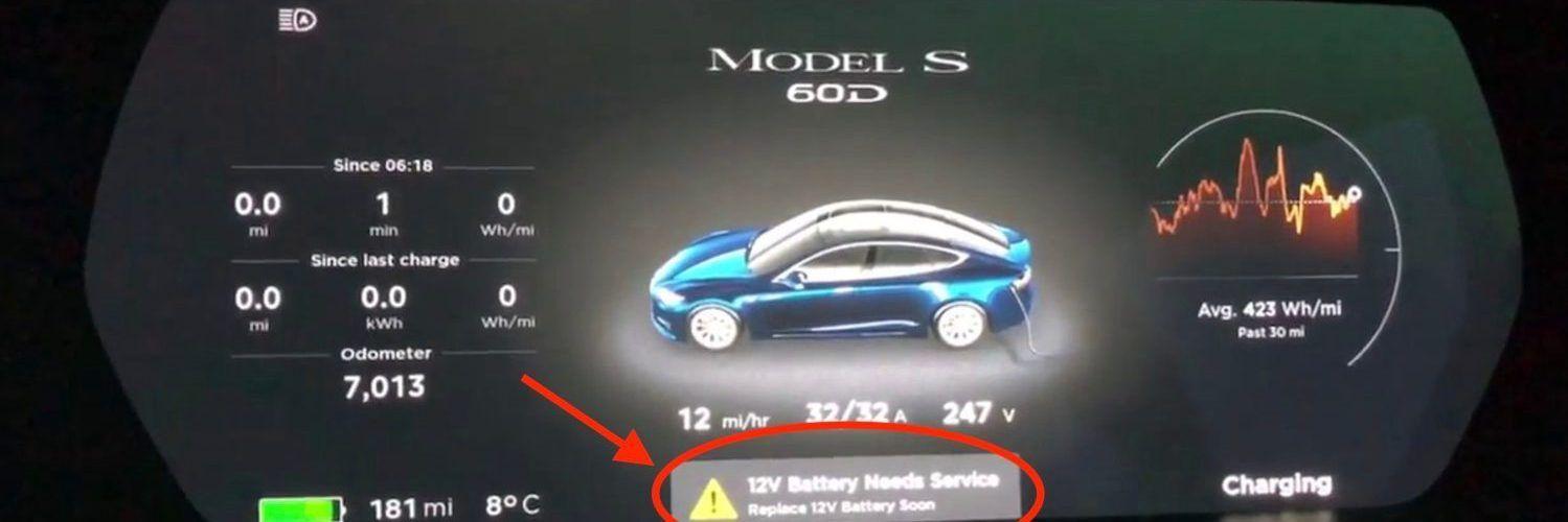 В новите Tesla Model S и Model X вместо 12 V оловни акумулатори вече се използват литиевойонни