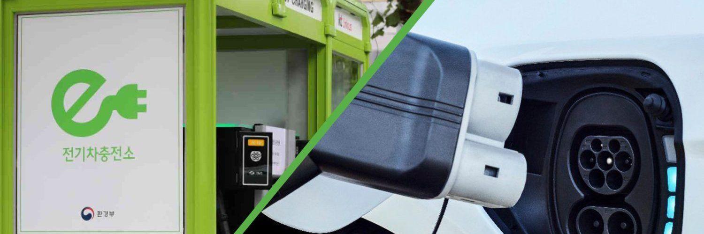 До 2025 година Южна Корея възнамерява да намали наполовина цените на своите електромобили