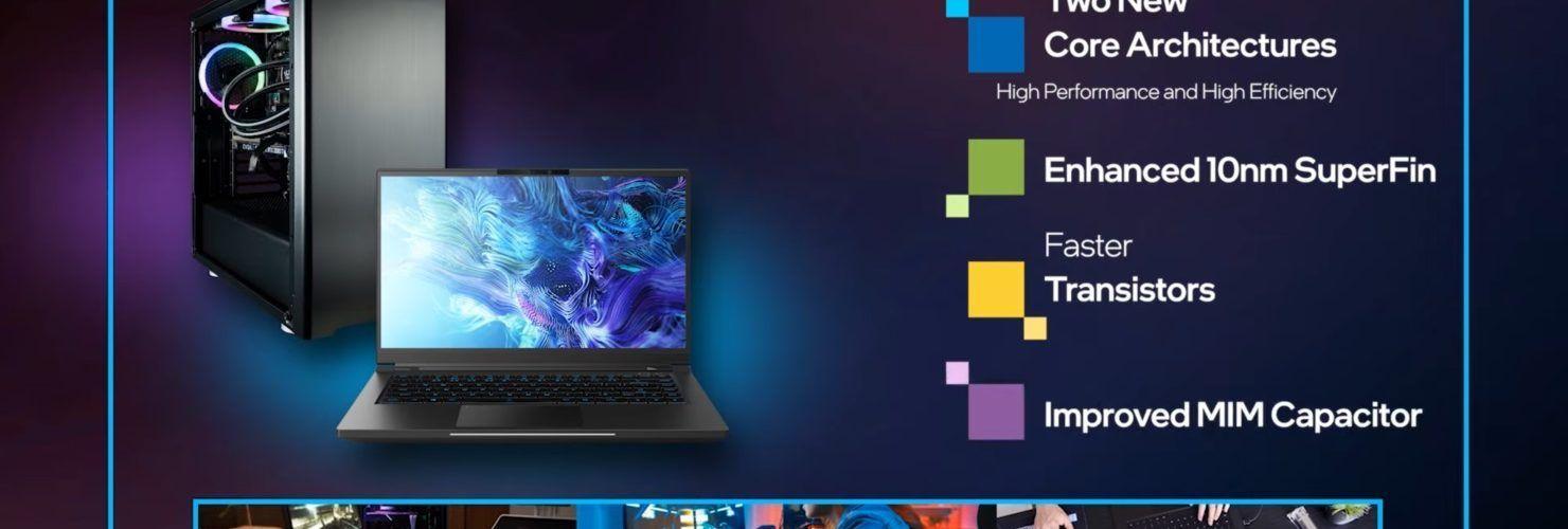 Ето какво включва серията и какви са характеристиките на процесорите Intel Alder Lake