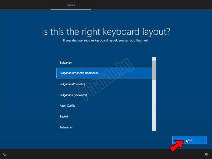 Избор на клавиатурна подредба