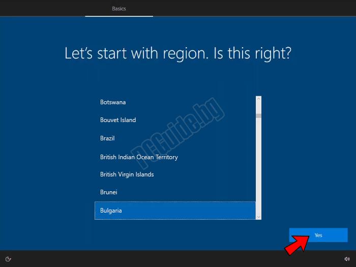 Избор на регион