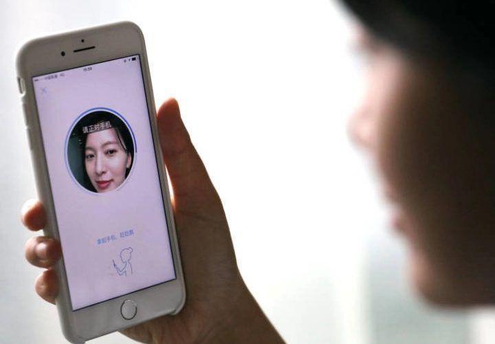 От месец май тази година Китай забранява на мобилните приложения да събират излишни потребителски данни