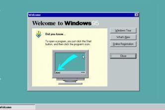 Да си припомним с малко носталгия как изглеждаше Windows 95