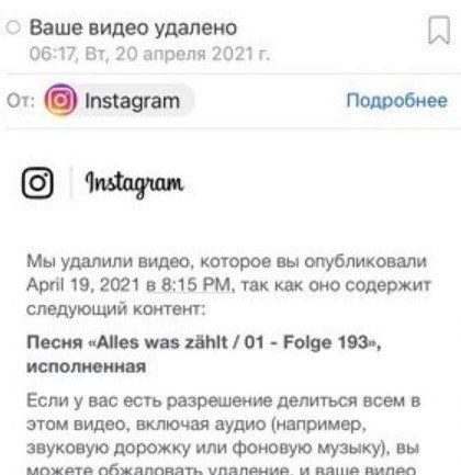 instagram русия