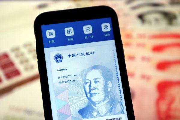 Китайските технологични компании започнаха да плащат заплатите във вид на цифрови юани