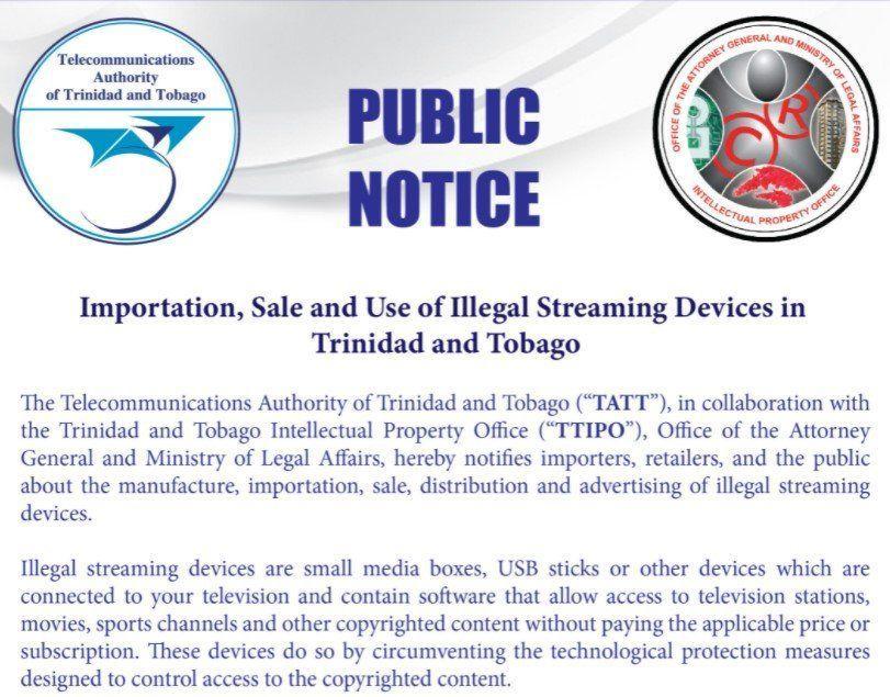 Предупреждение за TTAT
