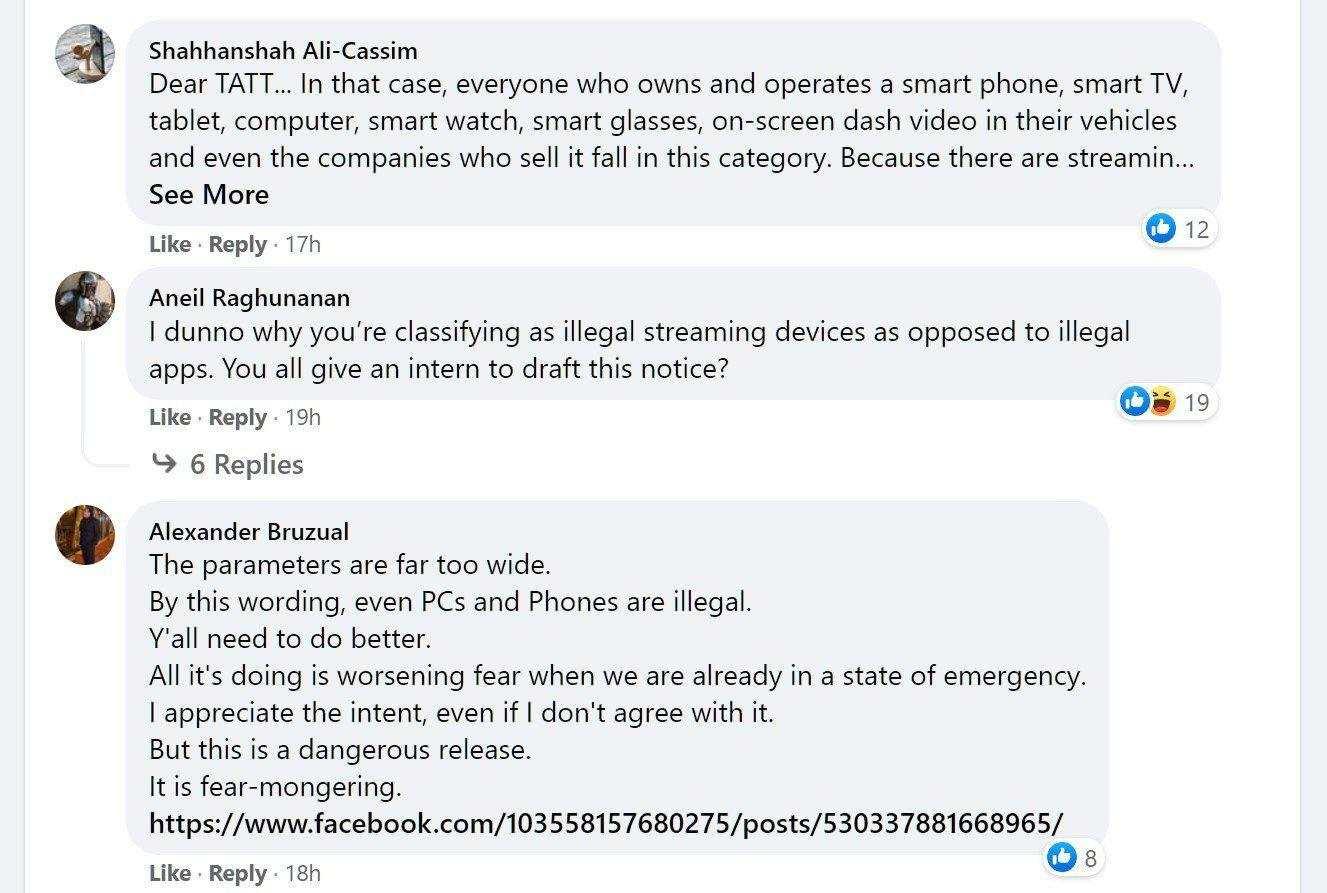 TTAT коментари във facebook