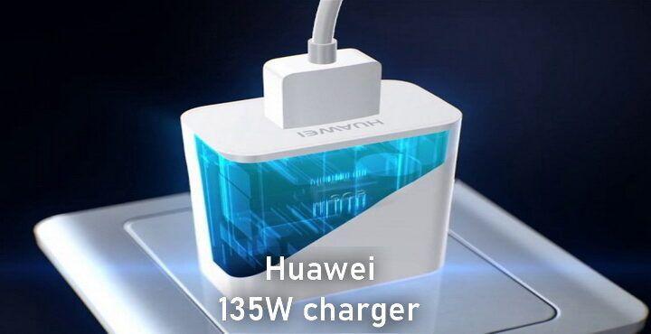 Новото зарядно за смартфони на Huawei с мощност 135 W е подходящо и за лаптопи