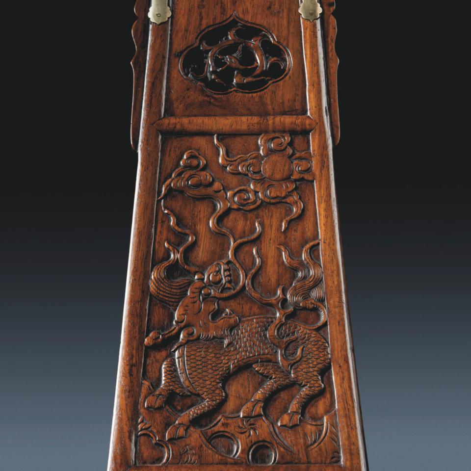Китайски сгъваем подкова от 17-ти век Jiaoyi