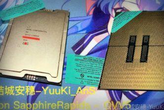 Процесорите Intel Xeon Scalable от 4-то поколение (Sapphire Rapids) ще имат HBM2E памет