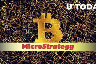 MicroStrategy закупи биткойни за още $500 милиона