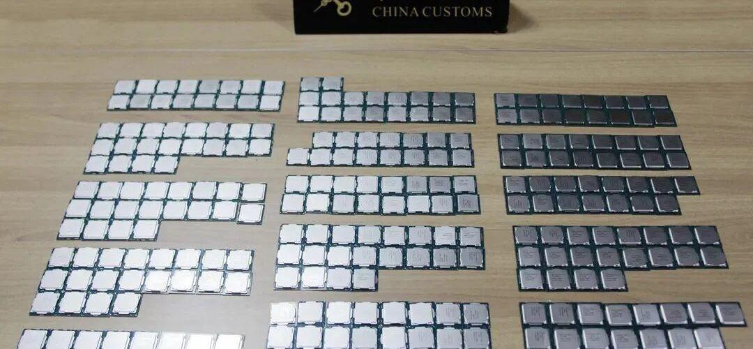 Митничарите на Хонконг хванаха контрабандист с 300 процесора Intel Core i7/i9