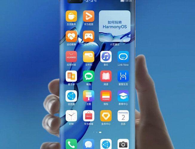 Смартфоните на Huawei и Honor, които следващи ще се обновят до HarmonyOS 2.0