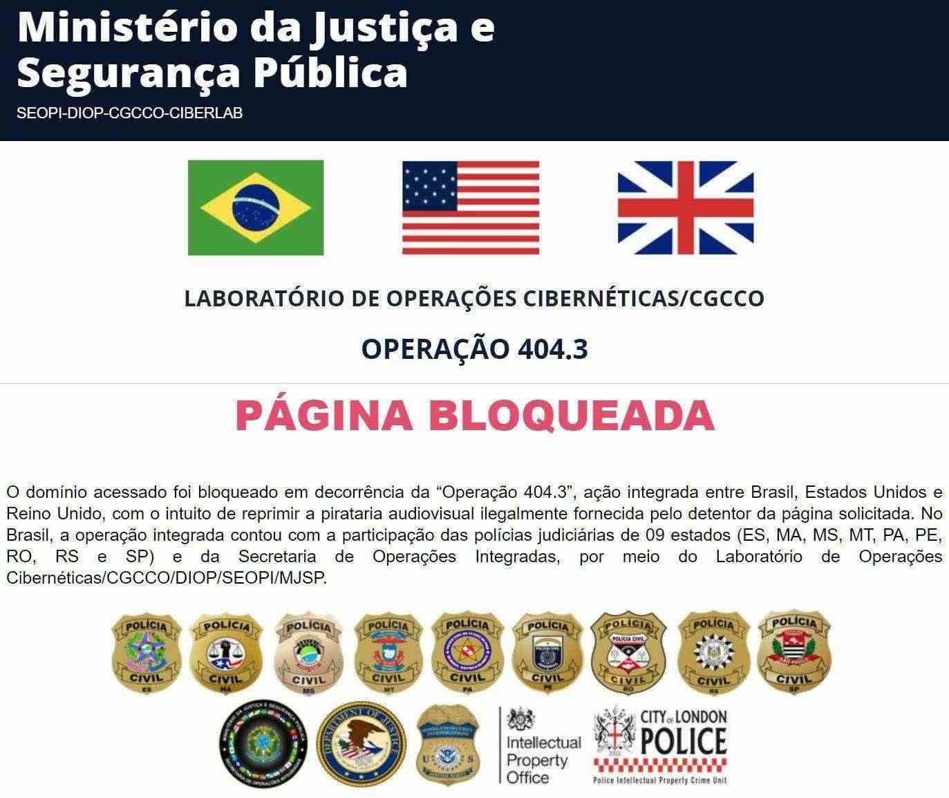 Бразилия-404