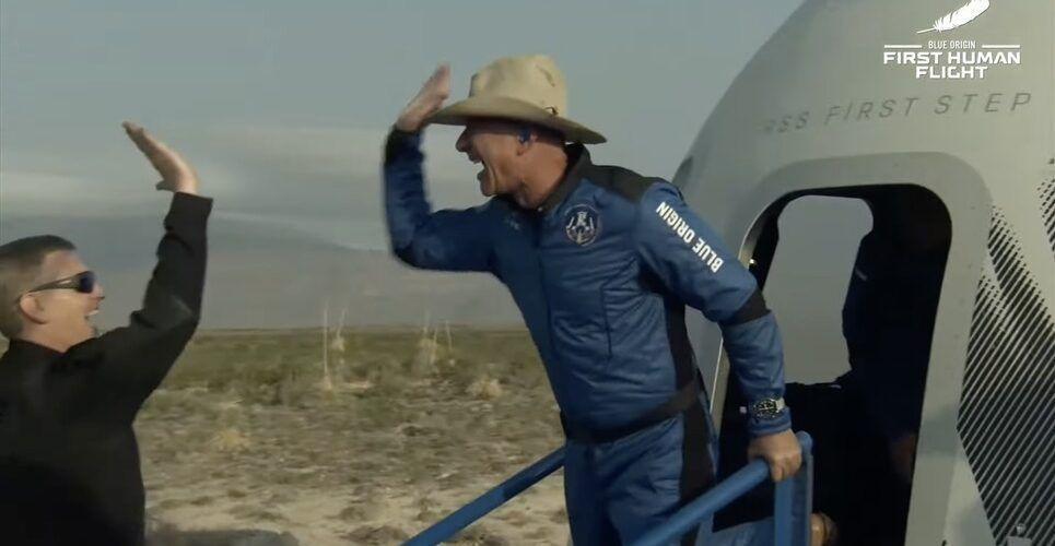 Джеф Безос поиска да изведе цялата промишленост в космоса