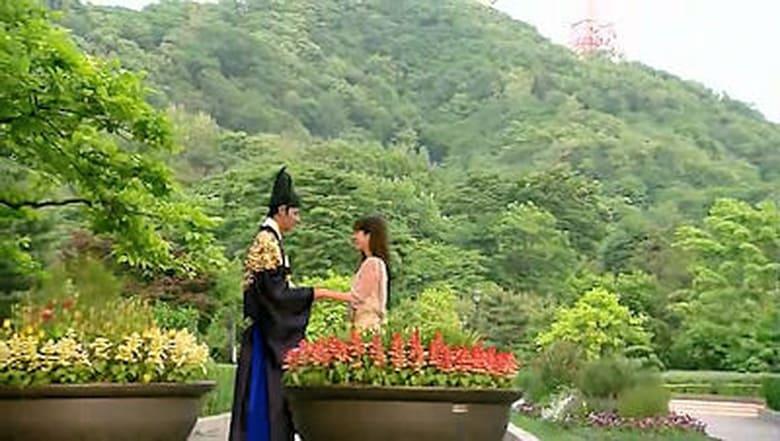 Принц на покрива - Сезон 1, епизод 20