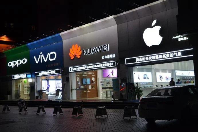 90 китайски IT компании се обединиха за съвместно развитие на полупроводниковия сектор