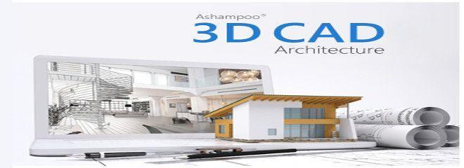 Ashampoo 3D CAD Architecture 6.1.0 download