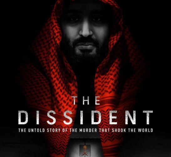 Дисидентът