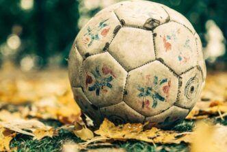топка стара