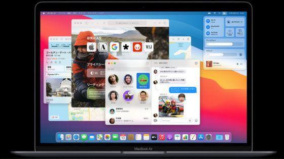 Нов вирус за macOS зарази над 30 хиляди компютри
