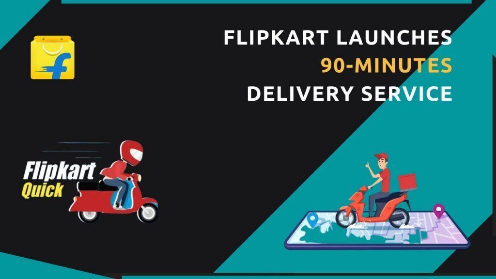 Приложение за онлайн пазаруване Flipkart