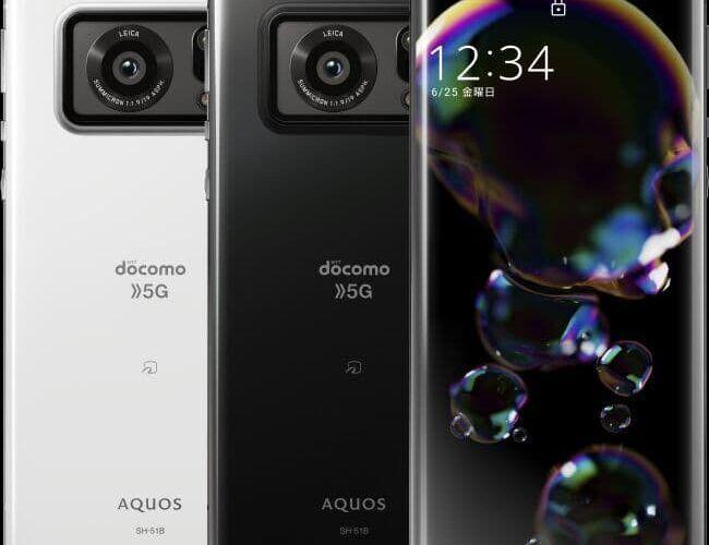 Sharp Aquos R6: смартфон с огромен фотосензор, оптика на Leica и уникален екран с честота 240 Hz