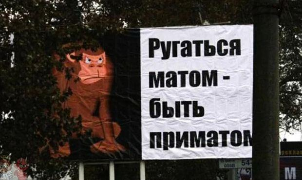 След забраната на псувните в социалните мрежи на територията на Русия, псувните и ругатните рязко нараснаха